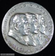 【德藏专卖】德国1933年第三帝国兴登堡希特勒巴本银章 罕见