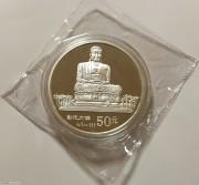 1994年台湾风光银币5盎司彰化大佛