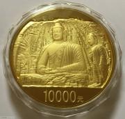 2010年云冈石窟金币1公斤