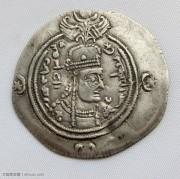 珍稀的萨珊帝国布伦女王银币