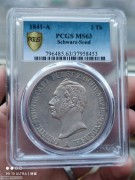 【德藏】德国1841年施瓦茨堡松德豪森2泰勒银币 PCGS MS63