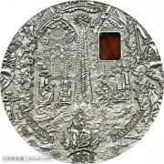 帕劳2010年圣家教堂琥珀镶嵌仿古银币