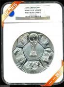 2005年NGC67级1公斤2006德国世界杯足球赛纪念彩色银币