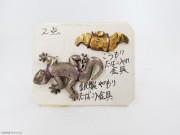 1888-1930年 日本金工 银质娃娃鱼 鎏金蝙蝠 精品