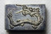 龙形银质火柴盒 一对