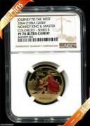 2004年NGC70级1/2盎司中国古典文学名著《西游记》(第2组)纪念悟空拜师彩色金币