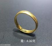 """民国 22K """"国营广州金店""""戒指"""