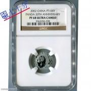 2002年熊猫1/10盎司铂金币NGCPF68分