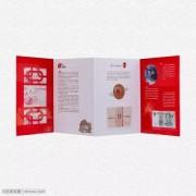 《中国传统文化之—家和万事兴》文化纪念册系列之二 (均码)