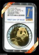2017年NGC69级熊猫35周年纪念币(30克金币+12克银币)首日金蓝标