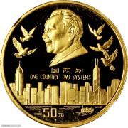 NGC-PF69 1995年香港回归纪念金币1/2盎司