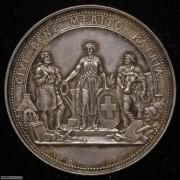 【德藏】瑞士1857年工农业题材海尔维蒂女神银章