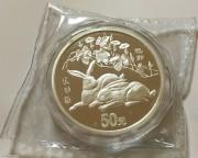 1999己卯(兔)年生肖银币5盎司