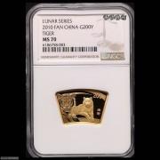 2010年庚寅虎年生肖1/2盎ub8优游登录娱乐官网扇形普制金币一枚NGC PF70