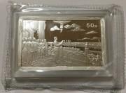 1999年新中国成立50周年方形银币5盎司开国大典
