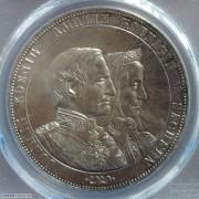 【德藏】德国1872年萨克森金婚2泰勒 PCGS MS64
