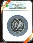1990年NGC68级5盎司第16届冬季奥运动会纪念银币普通棕标