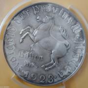 【德藏】德国1923年威斯特法伦一万亿马克大马币 世界硬币面值之最