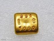 UNC 早期 金如山银楼 一两金锭 37.5克 991金 少见品种1949-1955