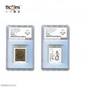 2000年ASG评级封装龙年生肖纪念邮票一对 sample