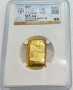 MS64 早期 香港滙豐銀行 狮子头1兩金锭黄鱼 37.6克 9999金    50-60年代