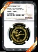1982年NGC68级12克第十二届世界杯足球赛纪念铜锌合金普通棕标