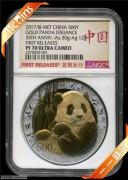 2017年NGC70级熊猫35周年纪念币(30克金币+12克银币)首期中国红标原盒原证