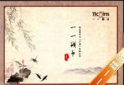 2017年【一一钱币】个性化龙凤呈祥邮票大版