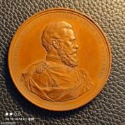 【德藏】德国1888年普鲁士弗里德里希三世弗三逝世纪念大铜章