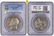 【全能菜鸟】德国1913年巴伐利亚路德维希三世银样币 卡尔哥茨设计 罕见!