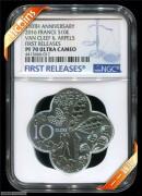 2016年NGC70级1盎司法兰西魅宝系列第3组梵克雅宝110周年银币