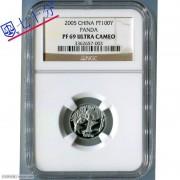 2005年熊猫1/10盎司铂金币NGCPF69分