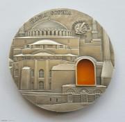 帕劳2016年圣索菲亚大教堂琥珀镶嵌银币