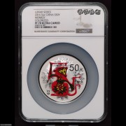 NGC PF70 2016年丙申猴年生肖5盎司精制彩银币