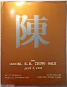 95成新 1991年陈丹尼钱币拍卖目录