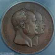 【德藏】普鲁士1859年科隆至美因茨铁路开通纪念高浮雕大铜章 SP64