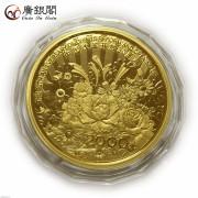 2008年中国改革开放30周年金币5盎司