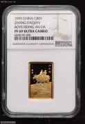 1999年中国近代国画大师张大千-归牧图1/2盎司金币 NGC PF69