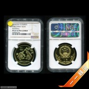 1980年NGC6-12克中奥委员会纪念古代足球/骑术/射艺/角力铜币套装
