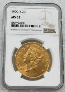 NGC MS62 美国自由女神鹰洋1900年20元大金币 33.43克900金好品相