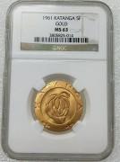 NGC MS63 加丹加省1961年 5法朗金币 13.33克 900金 少见金币 UNC 品相。