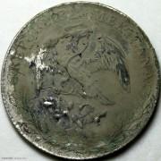 1896年墨西哥鹰洋 墨戳
