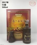 贵州茅台(盛世国藏 )  2017年  53度  500ml