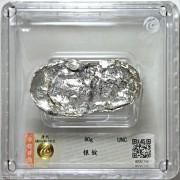 UNC 清代二两元宝形银锭