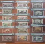 PMG评级一版币全部ms65