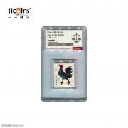 1981年ASG评级封装鸡年生肖纪念邮票 sample