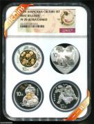2016年【一一钱币】独家限定NGC首期70级吉祥文化四枚一体分装同分银币原盒原证