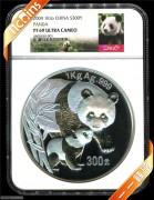 2004年NGC69级1公斤熊猫纪念银币熊猫标