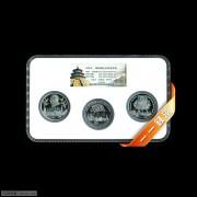 1995-1997年NPGS69级1盎司香港回归祖国(第1组)纪念银币套装