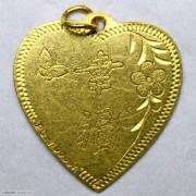 上海鸡心黄金吊坠7-幸福鸳鸯 6.40克